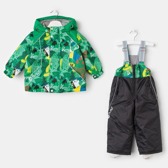 Костюм для мальчика, рост 86 см, цвет зелёный - фото 105564139