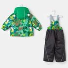 Костюм для мальчика, рост 86 см, цвет зелёный - фото 105564141