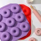 """Форма для выпечки """"Пончик"""", 9 ячеек, МИКС"""