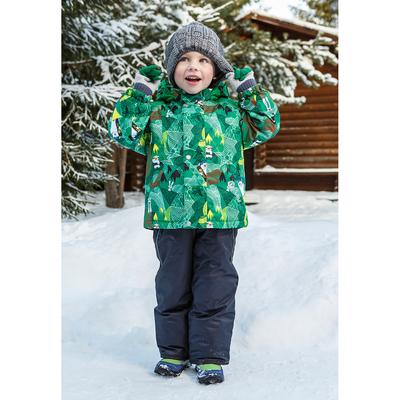 Костюм для мальчика, рост 98 см, цвет зелёный