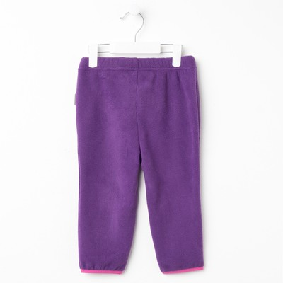 Брюки флисовые для девочки, рост 92 см, цвет фиолетовый
