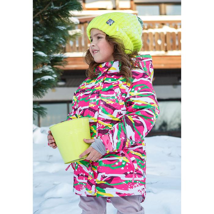 Куртка для девочки, рост 116 см, цвет розовый