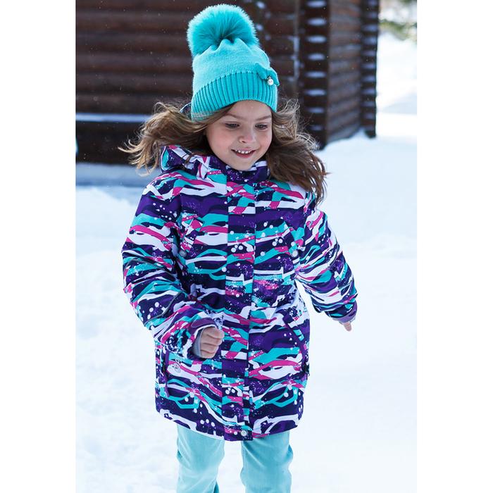 Куртка для девочки, рост 104 см, цвет фиолетовый
