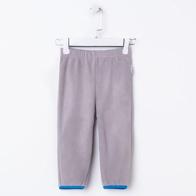 Брюки флисовые для мальчика, рост 86 см, цвет серый