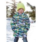 Куртка для мальчика, рост 128 см, цвет серый