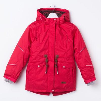 Куртка для девочки, рост 140 см, цвет розовый 1jk724