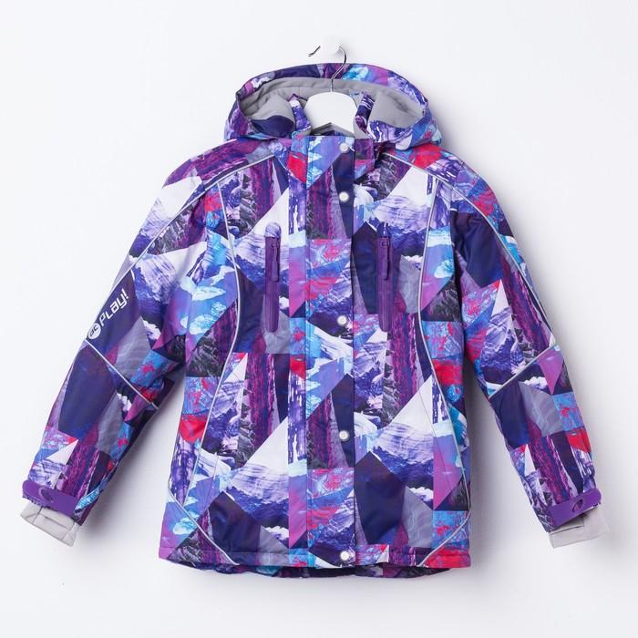 Костюм для девочки, рост 134 см, цвет фиолетовый