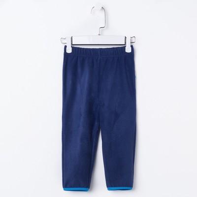 Брюки флисовые для мальчика, рост 92 см, цвет тёмно-синий