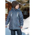 Куртка для мальчика, рост 158 см, цвет синий