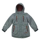 Куртка для мальчика, рост 140 см, цвет хаки 2jk734