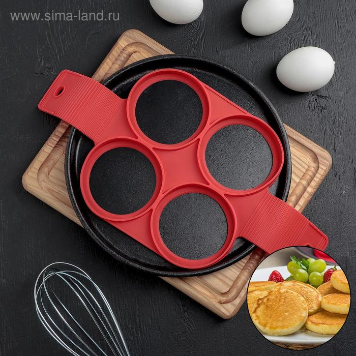 """Form for eggs and pancakes 4 cell """"Circles"""", MIX color"""