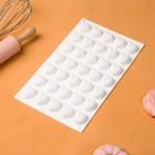 """Форма для выпечки и муссовых десертов, 35 ячеек, 29,7х17,3х1,5 см """"Сердца"""", цвет белый"""