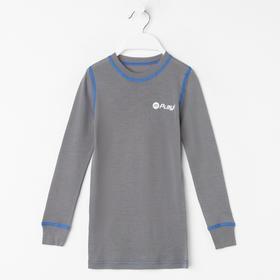 Лонгслив детская, цвет серый/синий, рост 122 см