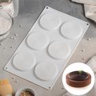 Форма для муссовых десертов и выпечки «Гипноз», 30×17,5 см, 6 ячеек, цвет белый - фото 308045004