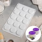 Форма для муссовых десертов и выпечки «Гипноз», 30×17,5 см, 15 ячеек (d=4,5 см), цвет белый - фото 308045009
