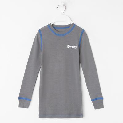 Фуфайка детская, рост 98 см, цвет серый/синий