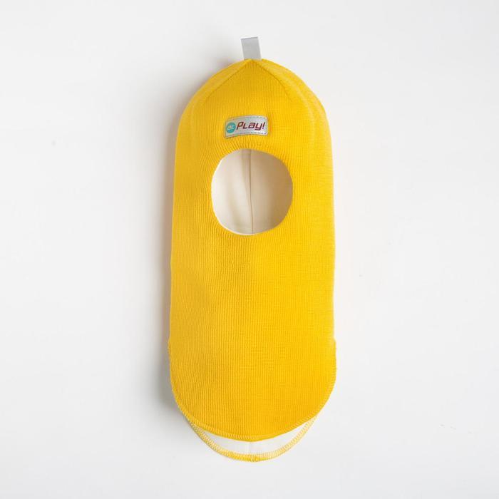Шлем детский, возраст 2 года, цвет жёлтый