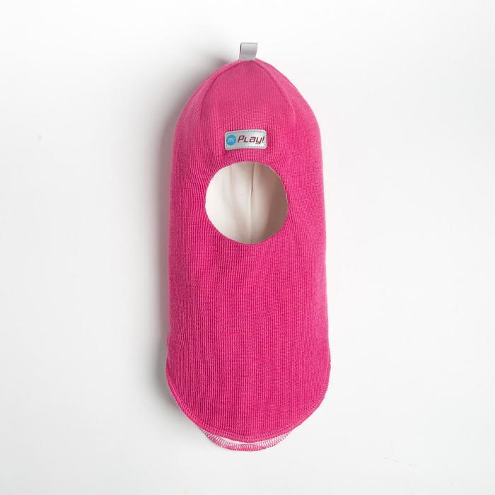 Шлем детский, возраст 2 года, цвет розовый