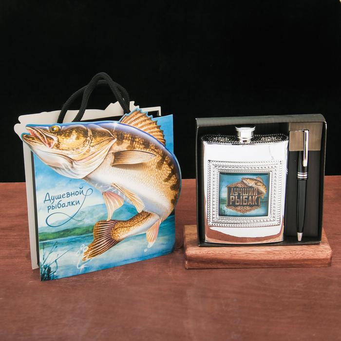 """Подарочный набор """"Лучший рыбак"""", фляжка 240 мл., ручка"""