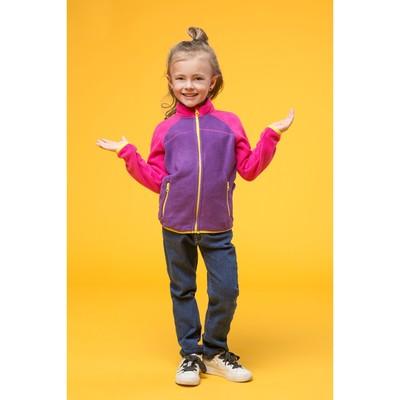 Джемпер флисовый для девочки, рост 116 см, цвет фиолетовый