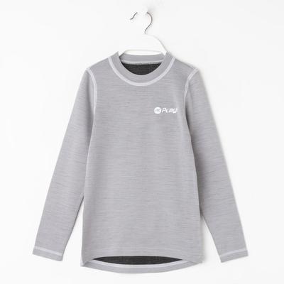 Джемпер детский, рост 110 см, цвет серый/белый Фд0043