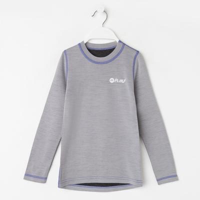 Джемпер детский, рост 104 см, цвет серый/фиолетовый Фд0043