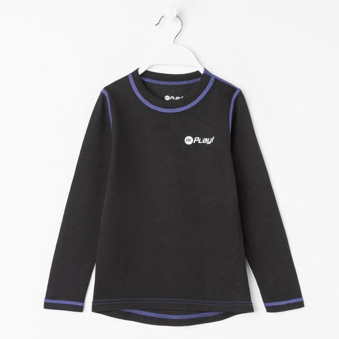 Лонгслив детская, цвет чёрный/фиолетовый, рост 104 см