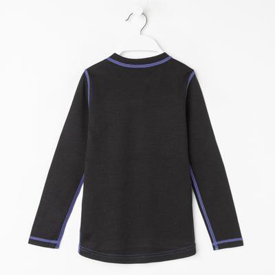 Фуфайка детская, рост 158 см, цвет чёрный/фиолетовый