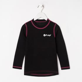 Лонгслив детская, цвет чёрный/розовый, рост 98 см