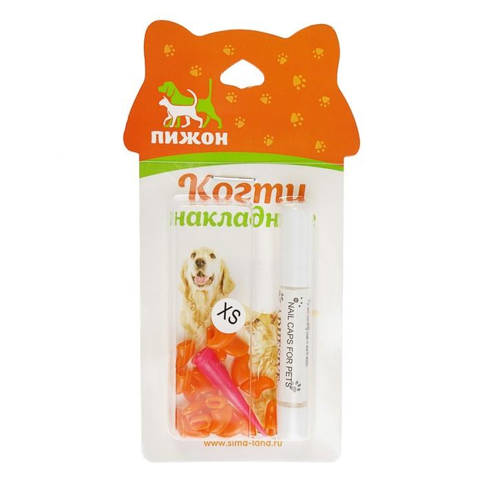 "Когти накладные ""Антицарапки"", размер XS, оранжевые"