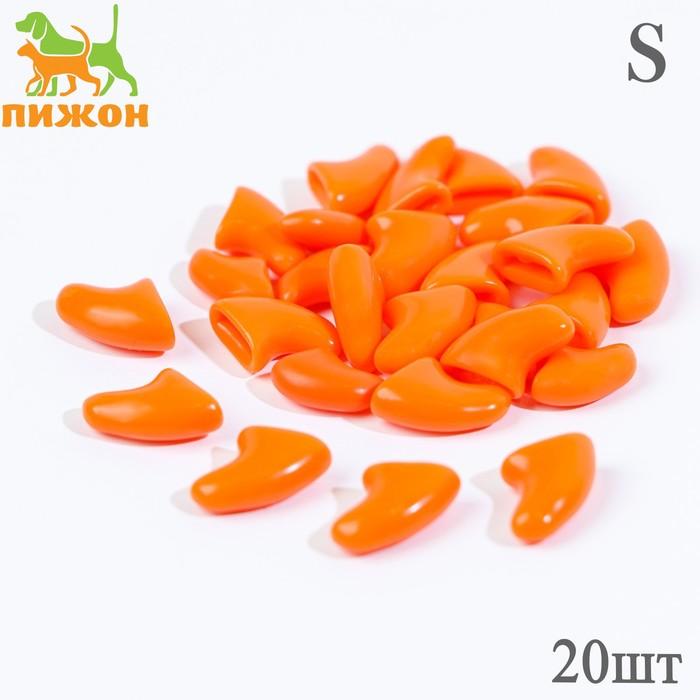 "Когти накладные ""Антицарапки"", размер S, оранжевые"