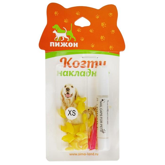 "Когти накладные ""Антицарапки"", размер XS, желтые"
