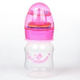 Бутылочка для кормления «Доченька» с погремушкой, 60 мл, от 0 мес., цвет розовый
