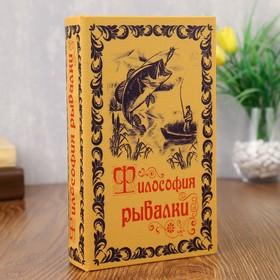Сейф-книга 'Философия рыбалки', обтянута искусственной кожей Ош