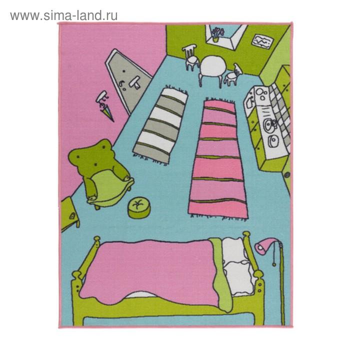 Ковёр РУММЕТ, размер 100х133 см, разноцветный