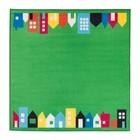 Ковёр ХЕММАХОС, размер 133х133 см, цвет зелёный
