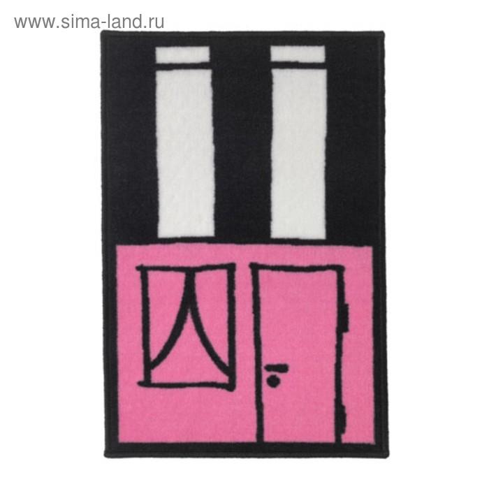Ковёр ХЕММАХОС, размер 50х75 см, цвет розовый