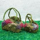 Набор корзин «Сумочка», 2 шт: 20×13×14,5/26 см, 14×9×9,5/18 см, зелёный