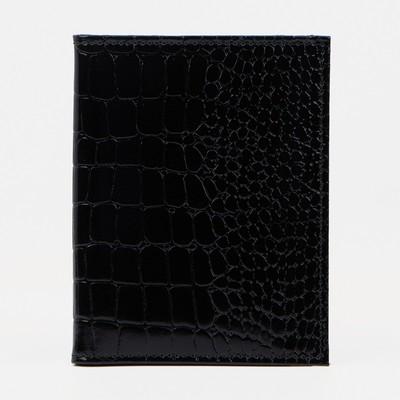 Обложка для автодокументов и паспорта, крокодил, цвет чёрный