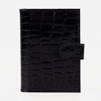 Обложка для автодокументов и паспорта, с хлястиком, крокодил, цвет чёрный