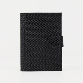 Обложка для автодокументов и паспорта с плетением, хлястик, цвет чёрный