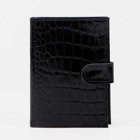 Обложка для автодокументов и паспорта, с хлястиком, отдел для купюр, крокодил, цвет чёрный