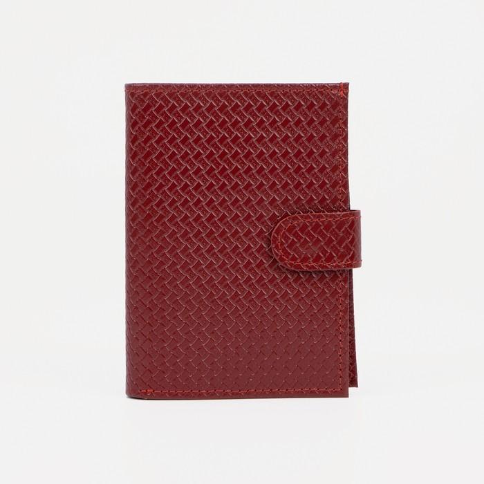 Обложка для автодокументов и паспорта, с хлястиком, отдел для купюр, плетёнка, цвет красный