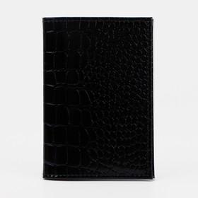 Обложка для автодокументов, крокодил, цвет чёрный