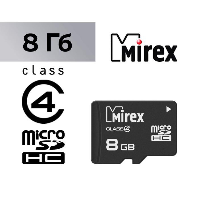 Карта памяти microSD Mirex 8 Gb class 4