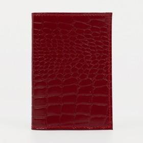 Обложка для паспорта, 5 карманов для карт, крокодил, цвет красный