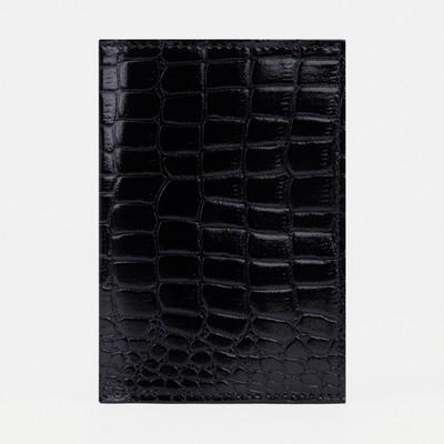 Обложка для паспорта, 5 карманов для карт, крокодил, цвет чёрный