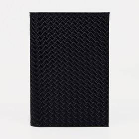 Обложка для паспорта, 5 карманов для карт, плетение, цвет чёрный