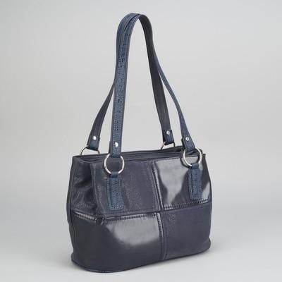 Сумка женская, 3 отдела на молнии, наружный карман, цвет синий