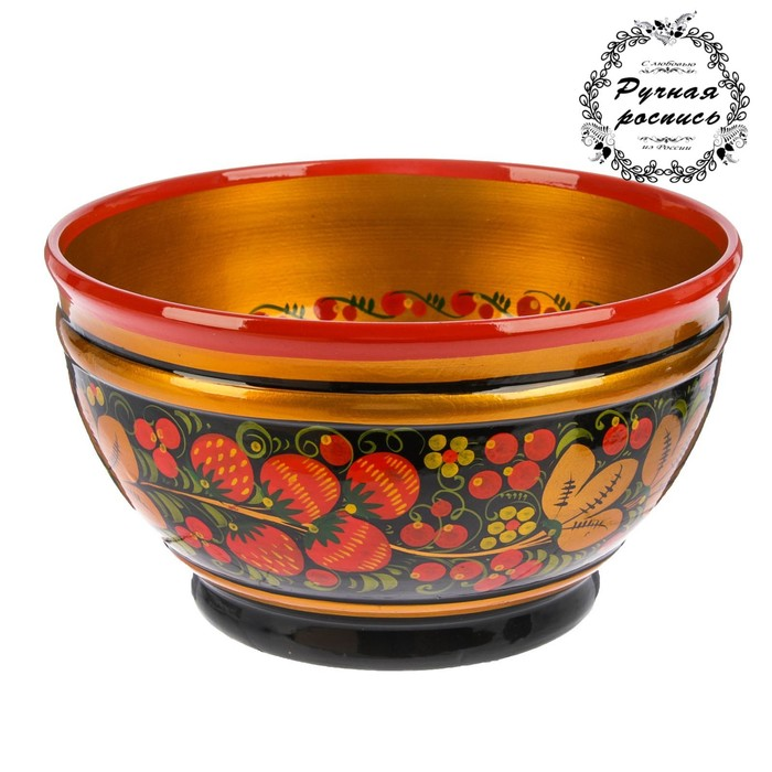 Чашка «Ягодка», 21×11 см, хохлома